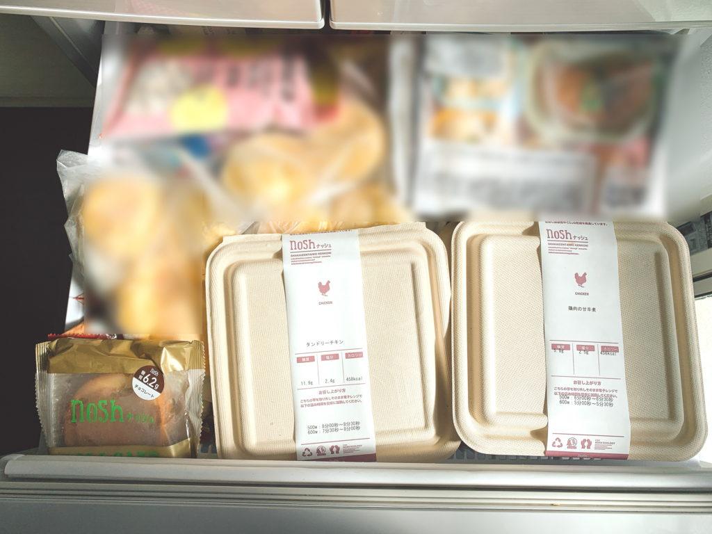 ナッシュを入れた冷凍庫の様子